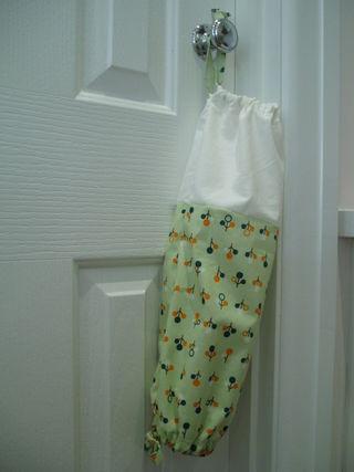 Hurrah craft bag 2