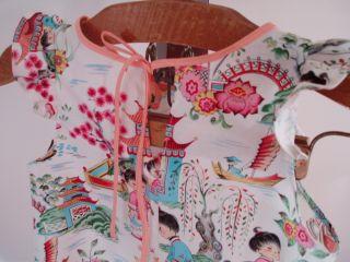 Hurrah craft amelie birthday dress back