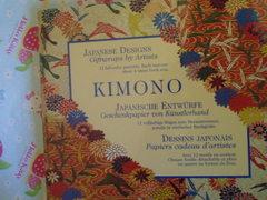 Hurrah_craft_kimono_japanese_design